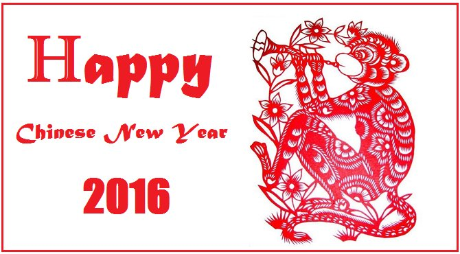 chinese new year 2016 wallpaper 13 - Chinese New Year 2016 Date