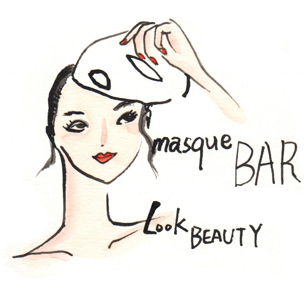 look-masque-bar-brightening-mask